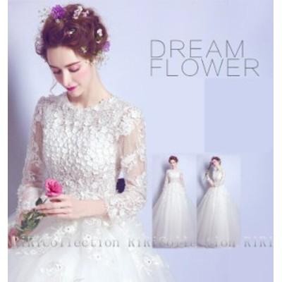 即日発送♪ ウェディングドレス ホワイト 花刺繍 flower 美しい ドレス カラードレス 結婚式 披露宴 刺繍/ プリンセスライン