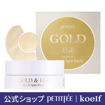[プチフェ公式] 60枚(30回分) ゴールド&EGFハイドロゲルアイ・スポットパッチアイマスク(1.4g * 60枚) 1パック / [PETITFEE]Gold&EGF Spot eyepatch