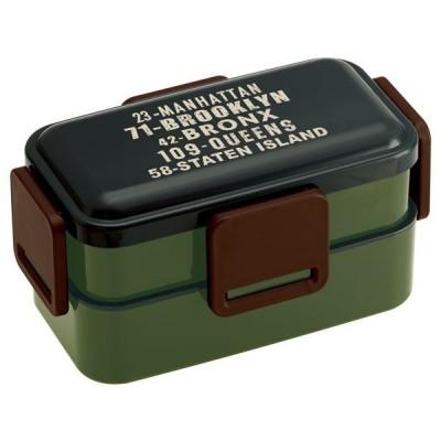 弁当箱 / ふわっと弁当箱 2段 850ml ブルックリン