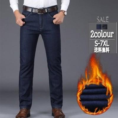 メンズ 2019年夏新作スキニーパンツ ジョガーパンツ 裏起毛 デニムパンツ ジョガー  スウェットパンツ ストレッチ スエットパンツ 暖か