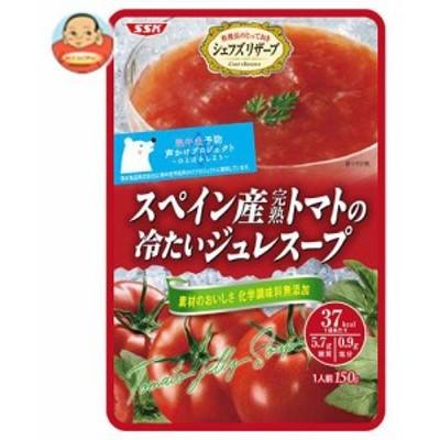 送料無料 SSK シェフズリザーブ スペイン産トマトの冷たいジュレスープ 150g×40袋入