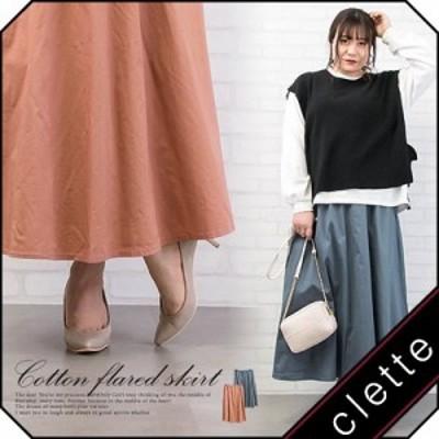 大きいサイズ/レディース/LL/3L/4L/綿フレアスカート