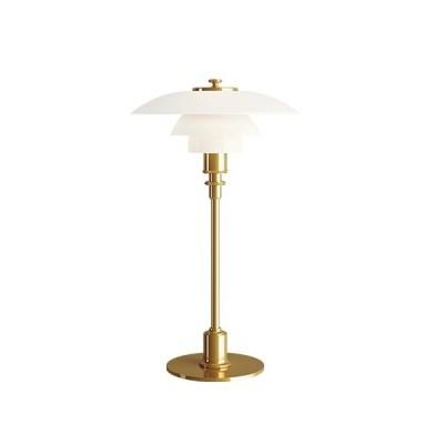 (予約注文)正規品 北欧照明 louis poulsen(ルイスポールセン) テーブル照明 PH2/1 真鍮メタライズド