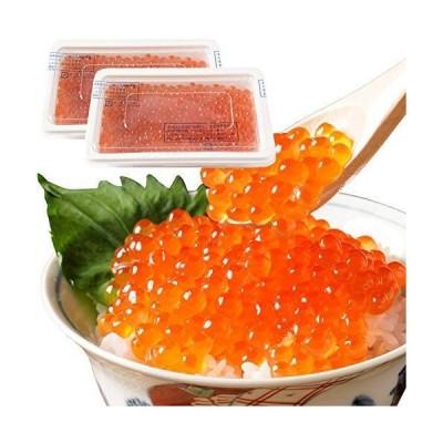 いくら イクラ 本いくら 国産 北海道産 秋鮭卵を使用 いくら醤油漬け 150g×2パック 国産いくら 送料無料 送料無料
