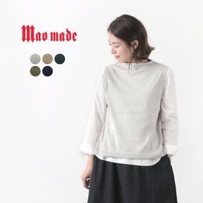 MAO MADE(マオメイド) インナーセット コットン ニット 2way ベスト / レディース / 長袖 / レイヤード