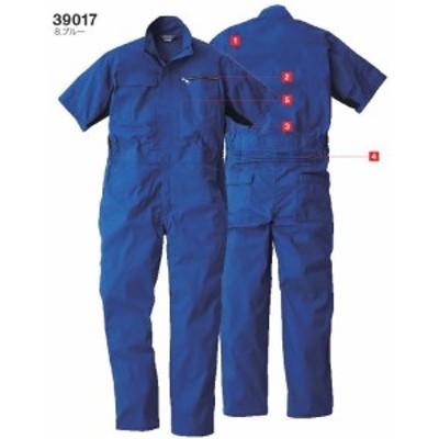 39017 半袖続服 桑和 SOWA 作業服 オーバーオール 作業着 ツナギ 社名刺繍無料 S~6L ポリエステル65%・綿35