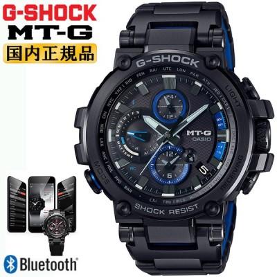 カシオ Gショック MT-G 電波 ソーラー スマートフォンリンク ブラック&ブルー MTG-B1000BD-1AJF CASIO G-SHOCK タフソーラー 電波時計 メタルバンド 腕時計