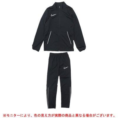 NIKE(ナイキ)Dri-FIT アカデミー トラックスーツ(CW6133)スポーツ トレーニング ジャケット パンツ 上下セット ジュニア