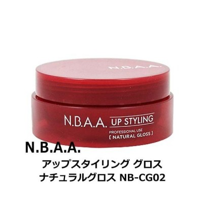 N.B.A.A. アップスタイリング ナチュラルグロス 75g NB-CG02