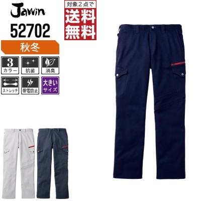Jawin ジャウィン 秋冬 ストレッチ ノータック カーゴパンツ 優れた伸縮性 52702 大きいサイズ