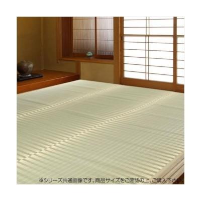 掛川織 花ござ かげろう 2畳 約176×176cm HRM873557 (APIs)