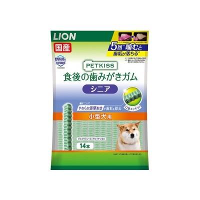PETKISS 食後歯ガム シニア小型犬 14本 ライオン
