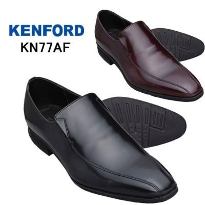 ケンフォード メンズ ビジネスシューズ KENFORD KN77AF 2E ブラック ワイン スワールヴァンプ 靴 就活 父の日 プレゼント