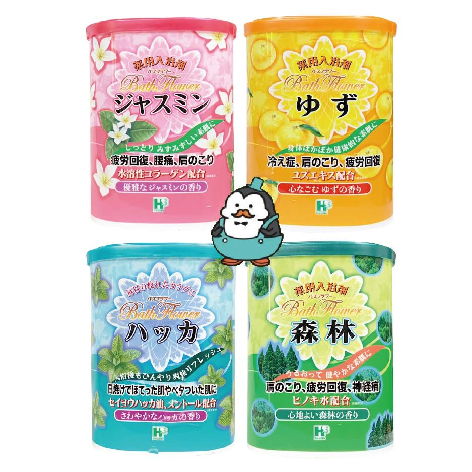 日本 巴斯花卉入浴劑 680g : 薄荷清涼、森林、柚子、茉莉花 藥浴入浴劑 泡湯 泡澡粉 HEA泡湯溫泉入浴劑