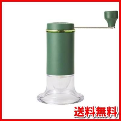 京セラ 日本製 お茶 ミル セラミック 緑茶 煎茶 専用 粗さ調節機能 Kyocera CM-50GT