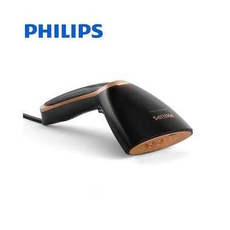 Philips 飛利浦 手持式蒸汽掛燙機 GC362