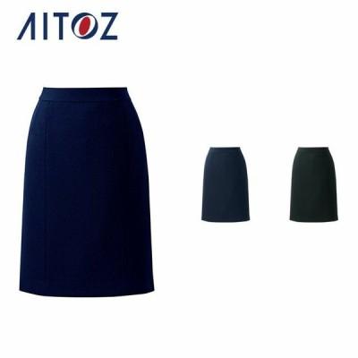 【5%オフクーポン】アイトス スカート AZ-HCS3500