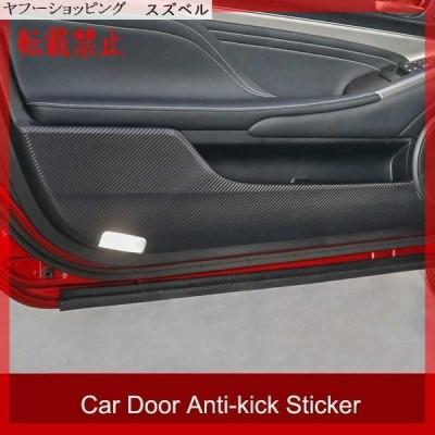レクサス キック ガード プロテクター キックステッカー 装飾 保護フィルム カーボン RC200T 300