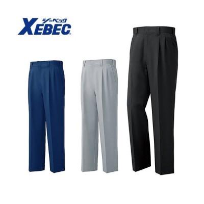 ジーベック XEBEC 7320 ツータックスラックス 黒 通年 秋冬用 メンズ 男性用 作業服 作業着 作業パンツ ズボン