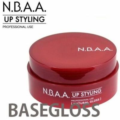 【NBAA】UP STYLING ナチュラルグロス 75g【NB-CG02】ヘアケア アレンジ ヘアスタイル クリーム アップ 編み込み 髪型 髪 美容 理容 専売