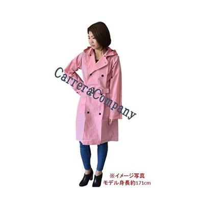 レインコート トレンチ コート 雨具 おしゃれ 雨期 レディース カッパ ポーチ付き (ピンク)
