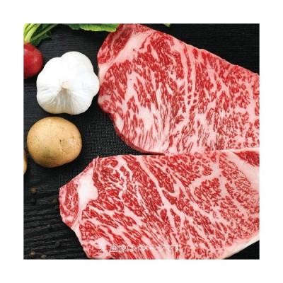 内祝い メーカー直送 送料無料 国産 肉 牛肉 セット 詰め合わせ ギフト 北海道かみふらの和牛 サーロインステーキ 2019n-16 (1)