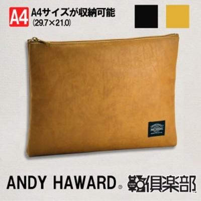 ビジネスバッグ メンズ 50代 40代 30代 20代 おしゃれ 薄マチ合皮クラッチバッグ インバッグ メンズ ANDY HAWARD 23470