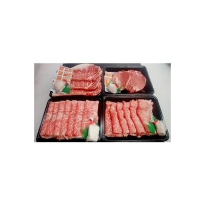 大仙市 ふるさと納税 和牛(おばこ産)セットC(サーロイン、ヒレステーキ、すき焼き用)