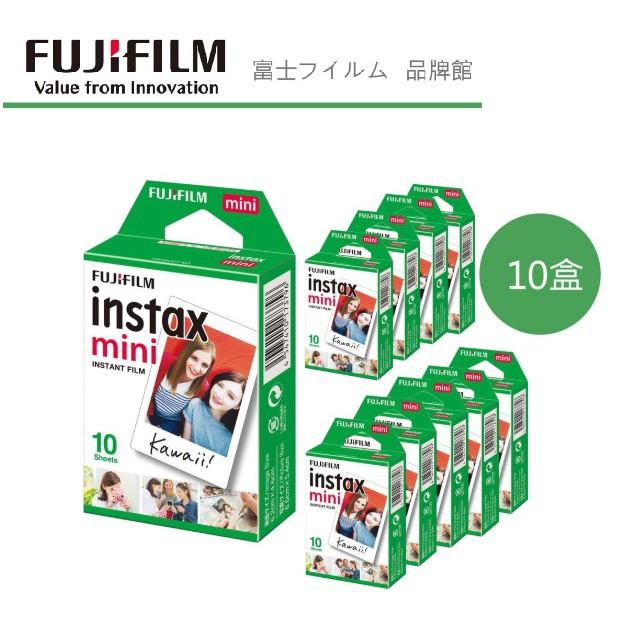 FUJIFILM 富士 拍立得 instax mini 空白 底片 空白底片 福箱 加大數量 超值 10盒裝