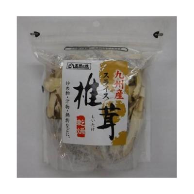 王将椎茸 九州産椎茸スライス 35G×10個セット