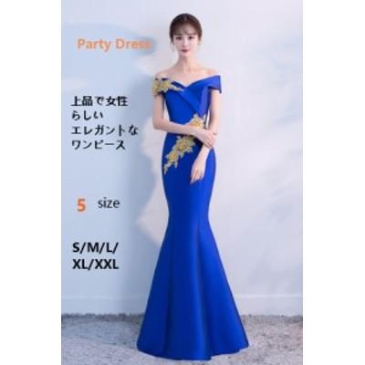 パーティードレス ロングドレス マキシ丈 刺繍 丸襟 花柄 20代30代40代 タイトスカート エレガントなワンピース 半袖