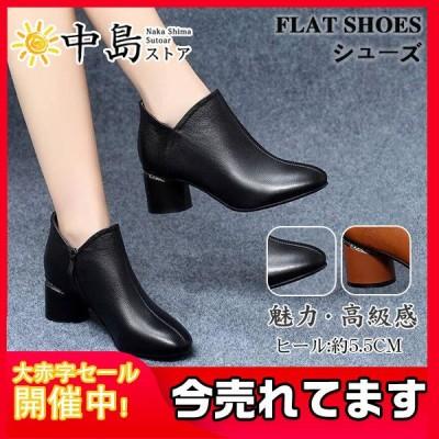 ショートブーツ レディース ブーツ 靴 チャンキーヒール ローヒール ヒール5.5cm 大きいサイズ アンクルブーツ 黒 ローカット 太ヒール 痛くない