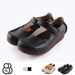 【88%】休閒鞋-MIT台灣製 真皮鞋面 舒適乳膠鞋墊 魔鬼氈舒適簡約 休閒鞋