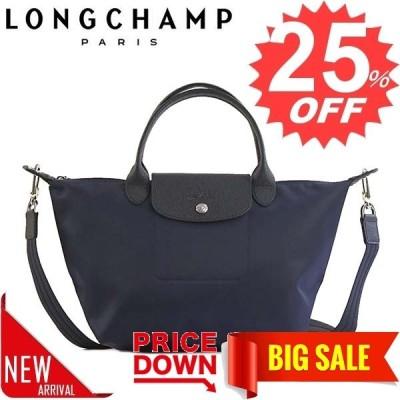 ロンシャン バッグ ハンドバッグ LONGCHAMP LE PLIAGE NEO 1512  6 MARINE 578 ナイロン  比較対照価格23,100 円