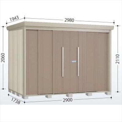 物置 屋外 おしゃれ タクボ物置 ND/ストックマン ND-2917 一般型 標準屋根 『追加金額で工事可能』