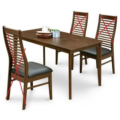 ダイニングテーブル 135サフランブラウン ハイバック
