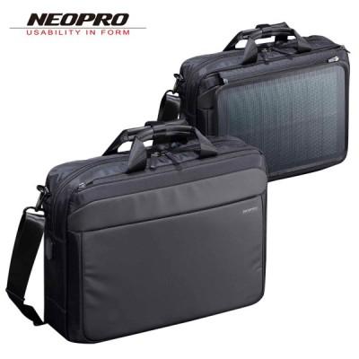 ネオプロ ブリーフケース 2WAY ソーラードライブ メンズ 2-860 NEOPRO|ソーラーパネル搭載 ビジネスバック 撥水 USBポート搭載 太陽光パネル 防災バッグ