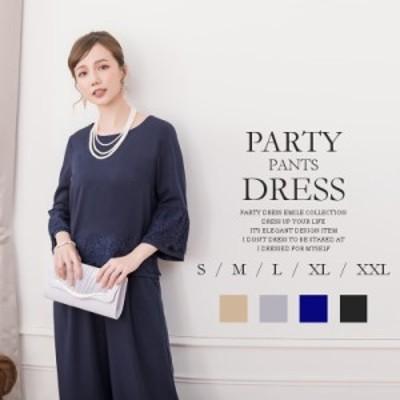 パーティードレス パンツ 結婚式 お呼ばれドレス 結婚式のパンツスタイル パンツドレス パンツスーツ レディース