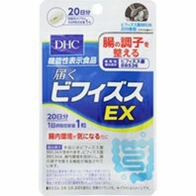 【3個まで送料300円(定型外郵便)】DHC 届くビフィズスEX 20日分(20粒(4.7g))