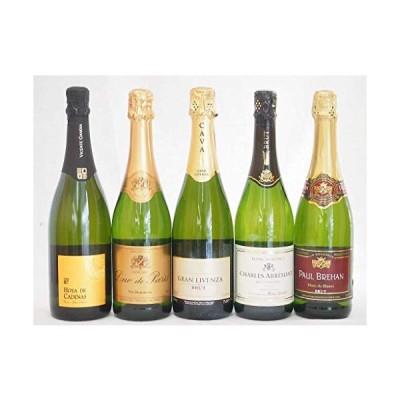 ワインセット セレクション スパークリングワイン白辛口豪華5本セット 750ml×5本