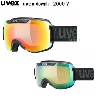 ウベックス スキー ゴーグル downhill 2000 V 555123