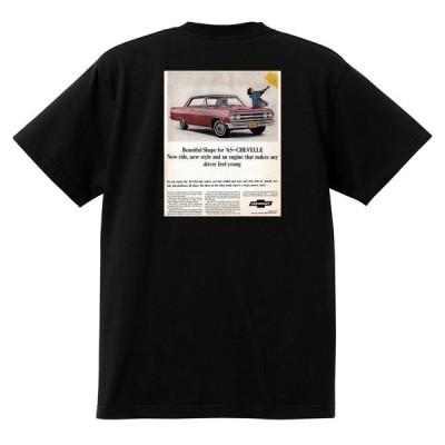 アドバタイジング シボレー シェベル 1965 Tシャツ 039 黒 アメ車 ホットロッド ローライダー広告 マリブ
