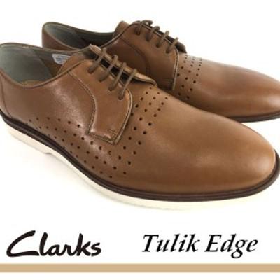 即納可☆ 【Clarks】クラークス Tulik Edge メンズ 軽量 カジュアルシューズ  紳士靴(26114273-16skn)