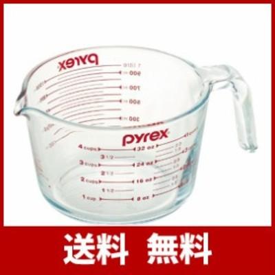PYREX メジャーカップ 1.0L CP-8509