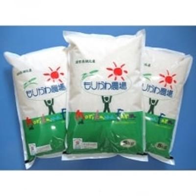 【栽培期間中農薬不使用】 特別栽培米 コシヒカリ白米5kg×3袋