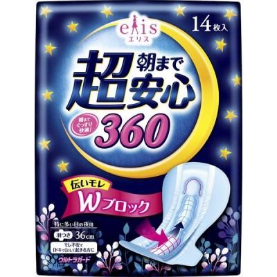 大王製紙 エリス 朝まで超安心360(特に多い日の夜用) 羽つき 14枚 (医薬部外品)