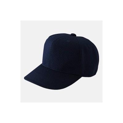 ミズノ 野球 帽子 審判用 高校野球 ボーイズリーグ 52BA82614 MIZUNO