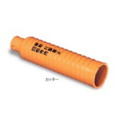 ミヤナガ PCHPD045C 乾式 ハイパーダイヤコアドリル カッター 45mm