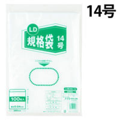 伊藤忠リーテイルリンクポリ規格袋(ポリ袋) LDPE・透明 0.04mm厚 14号 280mm×410mm 1袋(100枚入) 伊藤忠リーテイルリンク