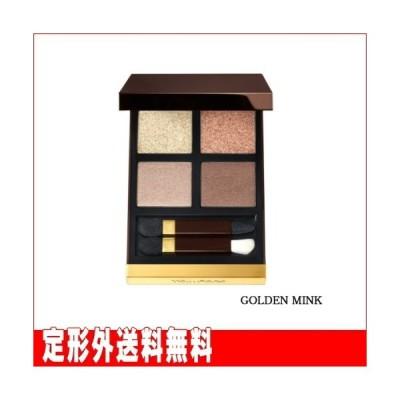 【トムフォード】 TOMFORD アイカラークォード #01 GOLDEN MINK ※定形外送料無料※規格内